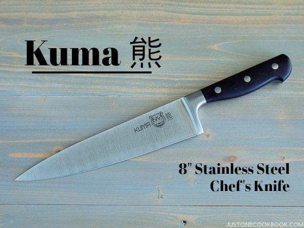 Kuma Knife