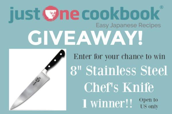 Kuma Knife Giveaway w722