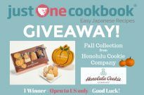 Delicious Giveaway from Honolulu Cookie Company (US only) (Closed)
