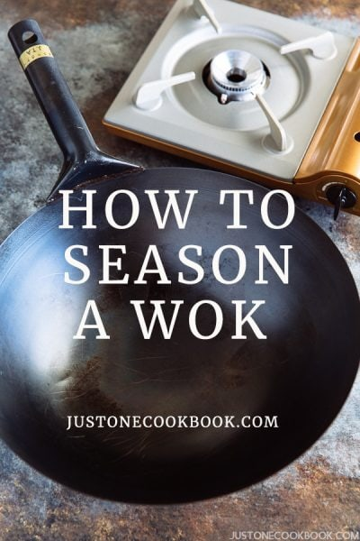 A guide on how season a carbon steel wok with these simple instructions with step-by-step pictures. and videos.