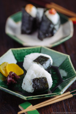 Onigiri (Japanese Rice Balls) on a plate.