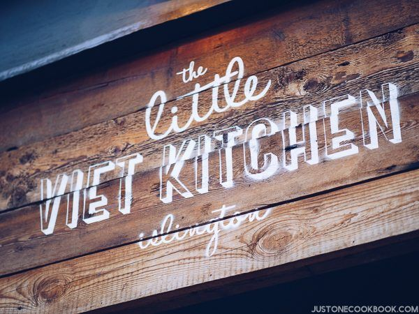 London Travel Guide - The Little Viet Kitchen | JustOneCookbook.com