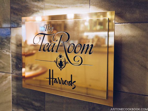 London Travel Guide - The Tea Room at Harrods | JustOneCookbook.com