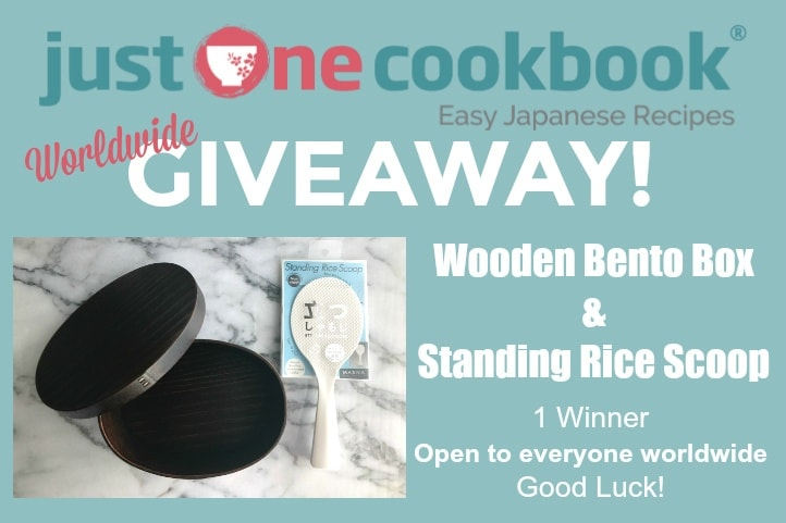 magewappa wooden bento box giveaway worldwide closed just one cookbook. Black Bedroom Furniture Sets. Home Design Ideas