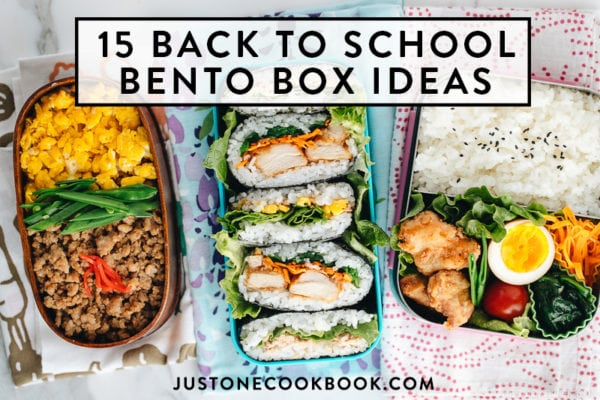 Japanese bento box recipes and ideas