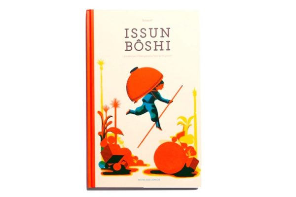Issun Boshi japanese classic children folklore book