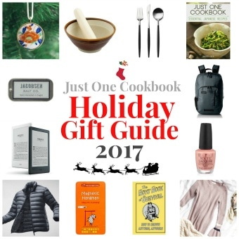 HOLIDAY GIFT PICKS – Nami
