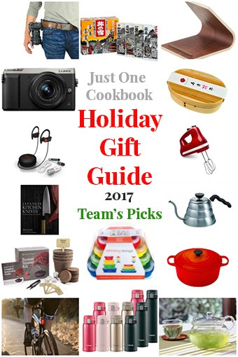 HOLIDAY GIFT PICKS – JOC TEAM
