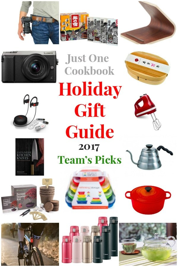 Holiday Gift Guide 2017 JOC Team Picks