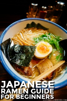 Japanese Ramen Guide for Beginners | Easy Japanese Recipes at JustOneCookbook.com