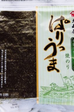 Nori 海苔 Seaweed   Pantry   Easy Japanese Recipes at JustOneCookbook.com