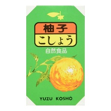 Yuzu Kosho lable photo.