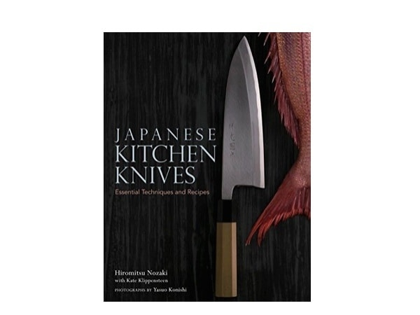 Japanese Kitchen Knives book gift guide on JustOneCookbook.com