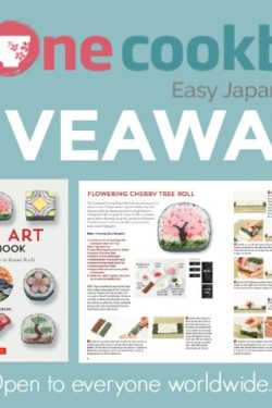 Sushi Art Cookbook The Complete Guide to Kazari Sushi by Ken Kawasumi giveaway on JustOneCookbook.com