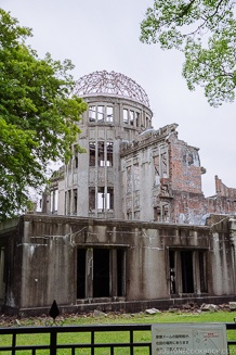 Atomic Dome Hiroshima | JustOneCookbook.com