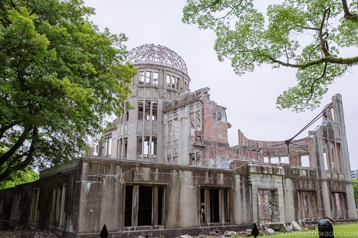 Atomic Dome Hiroshima 722-0745