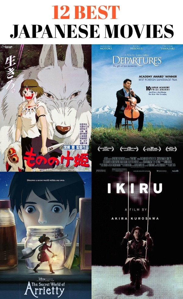12 Best Japanese Movies