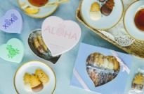 """""""Aloha From The Heart"""" Cookies Giveaway from Honolulu Cookie Company (US only) (Closed)"""