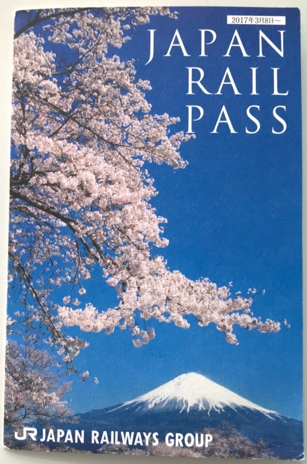 Japan Rail Pass | Just One Cookbook