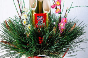 Learn about the foods, traditions and various customs observed during Japanese New Year