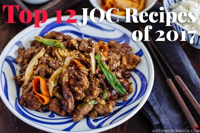 Top 12 JOC Recipes 2017