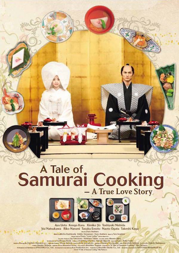 a_tale_of_samurai-cooking_Japanese movie