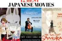 12 Japanese Movies to Watch – JOC's Readers Choice