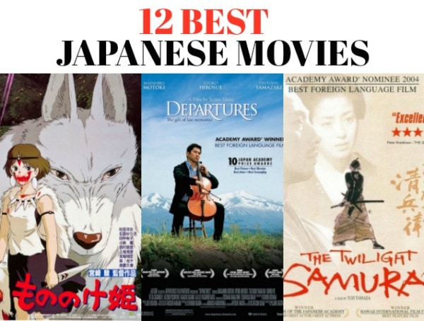 best japanese movies