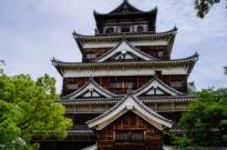 Hiroshima Castle 広島城