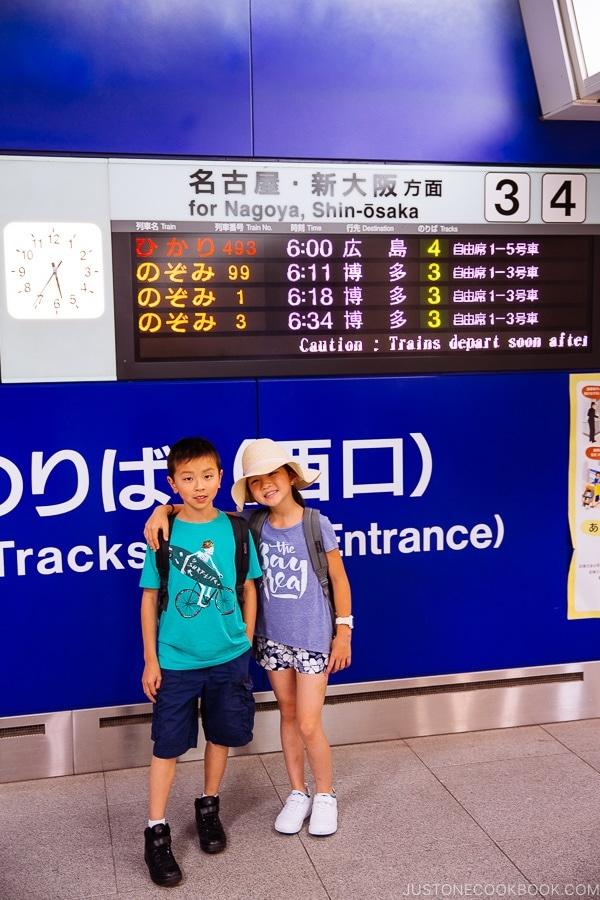 Yokohama Shinkansen Station | Hiroshima Japan Guide JustOneCookbook.com