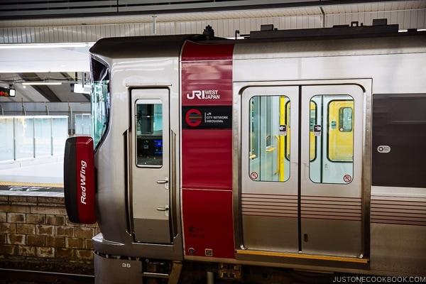 Hiroshima Redwing Train | Hiroshima Japan Guide JustOneCookbook.com