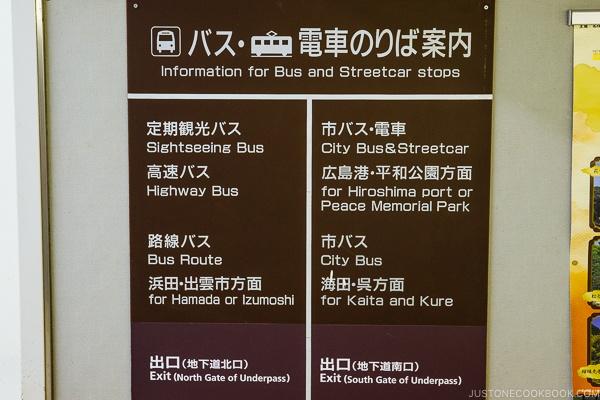 Hiroshima transportation options | Hiroshima Japan Guide JustOneCookbook.com