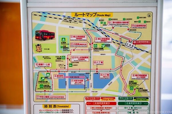 Hiroshima Japan Guide Just One Cookbook