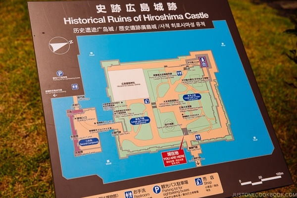map of Hiroshima castle | JustOneCookbook.com
