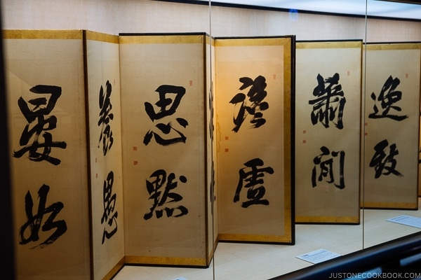 Japanese art display from inside Hiroshima Castle | JustOneCookbook.com