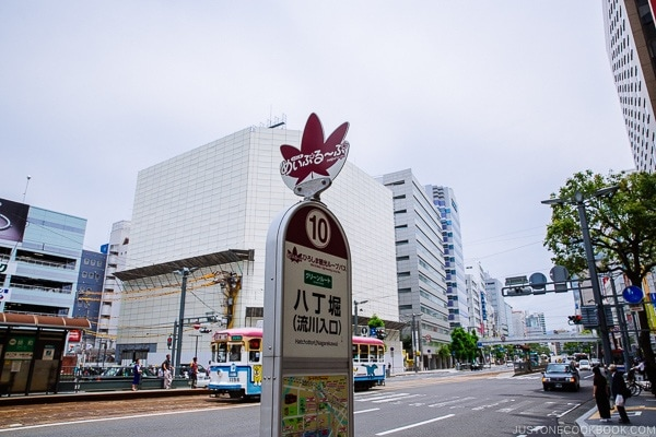 Hiroshima sightseeing loop bus sign | Hiroshima Japan Guide JustOneCookbook.com