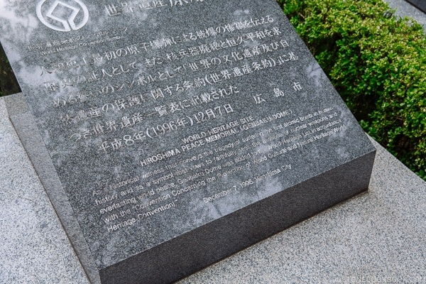 world heritage UNESCO sign outside Atomic Bomb Dome | JustOneCookbook.com