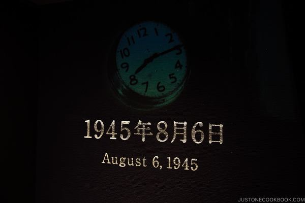 date and time of Hiroshima atomic bombing | JustOneCookbook.com