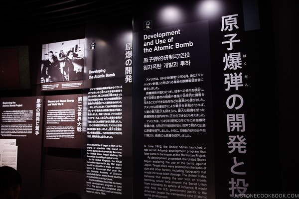 danger of nuclear weapon exhibition inside Hiroshima Peace Memorial Museum | JustOneCookbook.com
