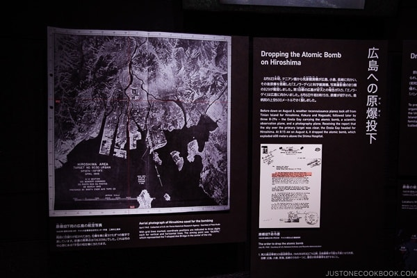 Dropping the atomic bomb on Hiroshima exhibition with map | JustOneCookbook.com