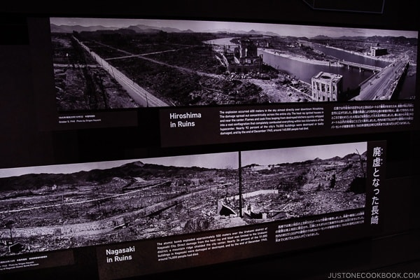 black and white photos of Hiroshima after the atomic bomb | JustOneCookbook.com
