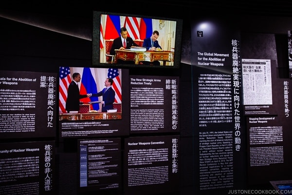 news on abolition of nuclear weapon inside Hiroshima Peace Memorial Museum | JustOneCookbook.com