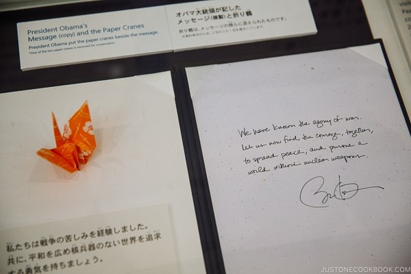 Barak Obama's letter for world peace inside Hiroshima Peace Memorial Museum | JustOneCookbook.com
