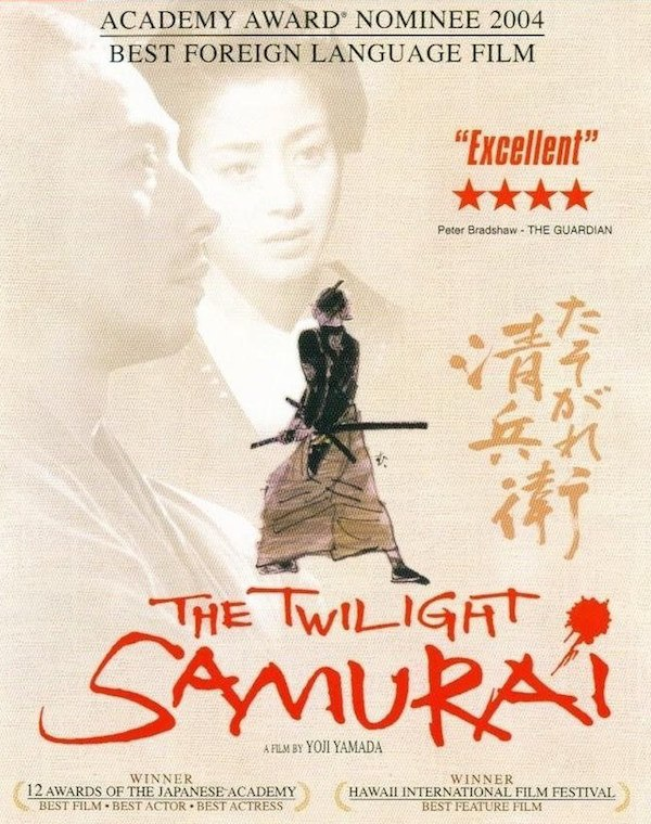the_twilight_samurai