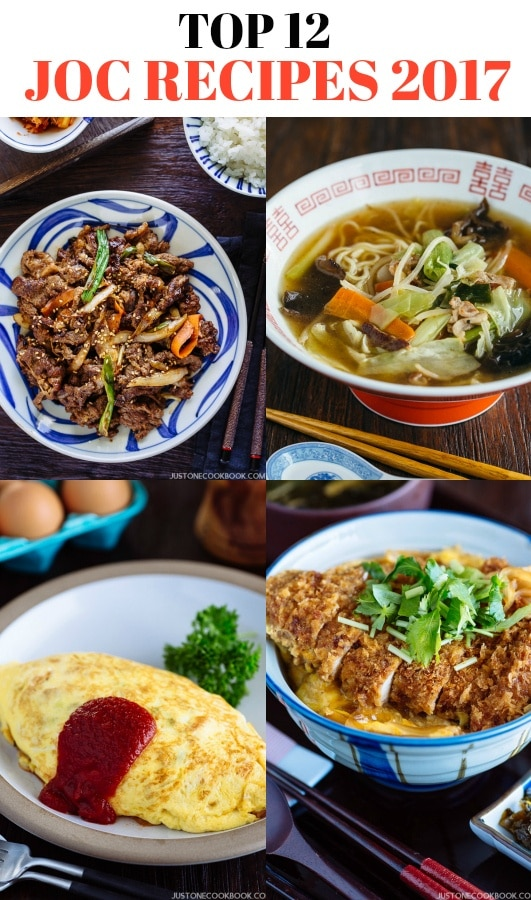 most popular japanese recipes shared on justonecookbook.com in 2017