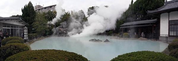 Shiraike-Jigoku (白池地獄)