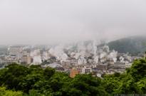 Beppu Travel Guide 別府旅行ガイド