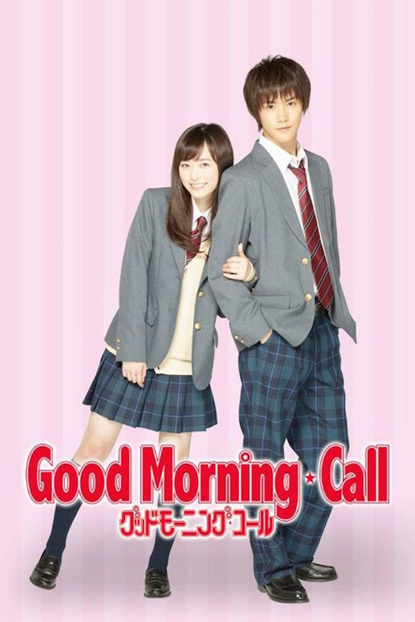 Good Morning Call Japanese drama adaptation from Manga