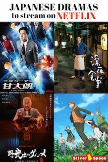 Netflix Japanese Dramas