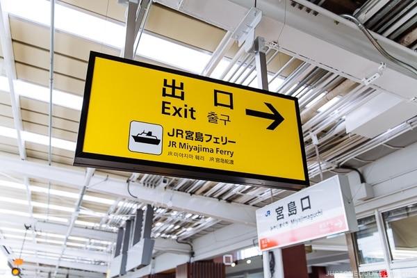 JR Miyajima Ferry exit sign | JustOneCookbook.com